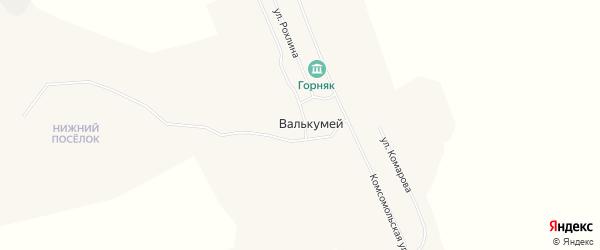 Карта поселка Валькумей в Чукотском автономном округе с улицами и номерами домов