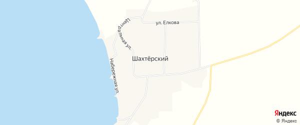 Карта Шахтерского поселка в Чукотском автономном округе с улицами и номерами домов