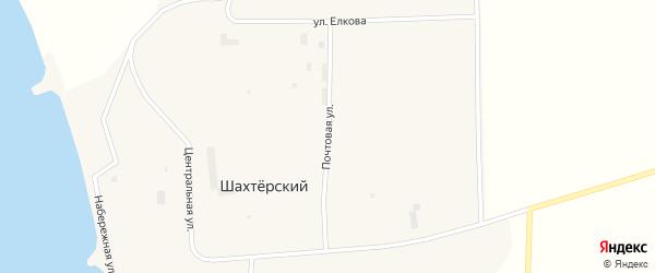 Почтовая улица на карте Шахтерского поселка с номерами домов