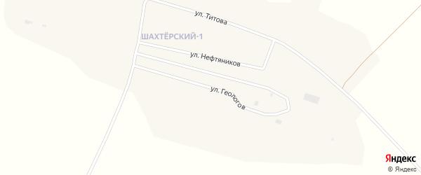Улица Геологов на карте Шахтерского поселка с номерами домов