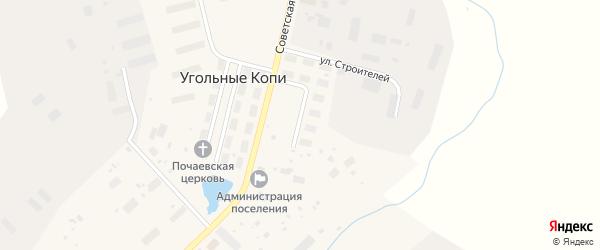 Кольцевая улица на карте поселка Угольные Копи с номерами домов