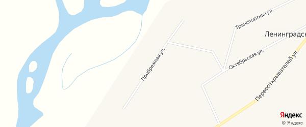 Прибрежная улица на карте Ленинградского поселка с номерами домов