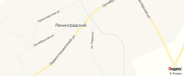 Улица Ладного на карте Ленинградского поселка с номерами домов