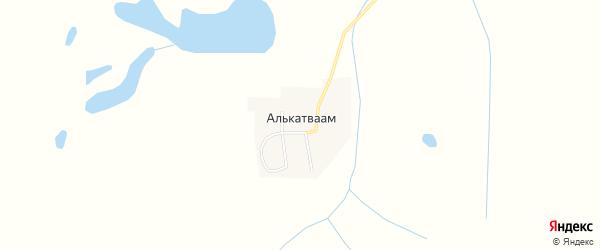 Карта села Алькатваам в Чукотском автономном округе с улицами и номерами домов