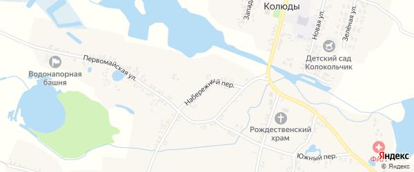 Набережный переулок на карте села Колюды с номерами домов