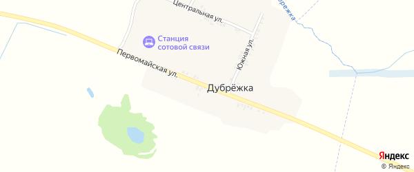 Первомайская улица на карте поселка Дубрежки с номерами домов