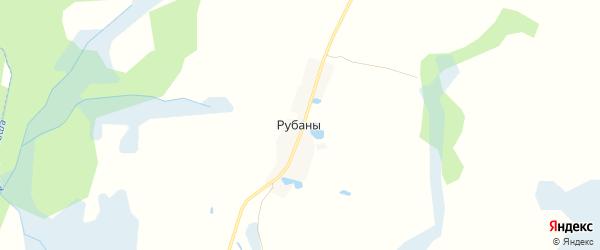 Карта поселка Рубаны в Брянской области с улицами и номерами домов