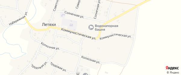 Коммунистическая улица на карте села Летяхи с номерами домов