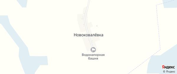 Новоковалевская улица на карте поселка Новоковалевки с номерами домов