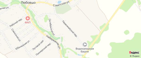 Первомайский переулок на карте деревни Любовшо с номерами домов
