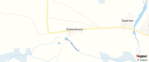 Карта деревни Ермоленки в Брянской области с улицами и номерами домов