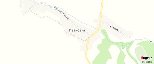 Набережная улица на карте деревни Ивановки с номерами домов