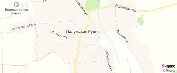 Полевой переулок на карте деревни Палужской Рудни с номерами домов
