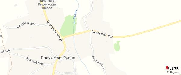 Заречная улица на карте деревни Палужской Рудни с номерами домов