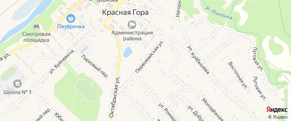 Первомайская улица на карте поселка Красной Горы с номерами домов