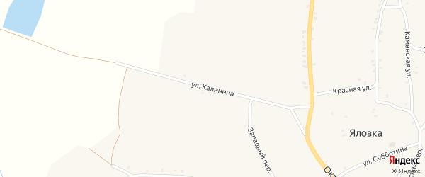 Улица Калинина на карте села Яловки с номерами домов