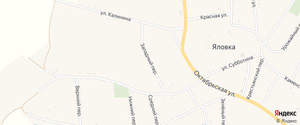 Западный переулок на карте села Яловки с номерами домов
