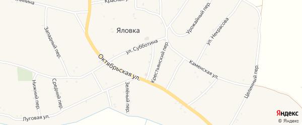 Школьный переулок на карте села Яловки с номерами домов