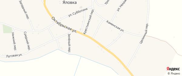 Октябрьская улица на карте села Яловки с номерами домов