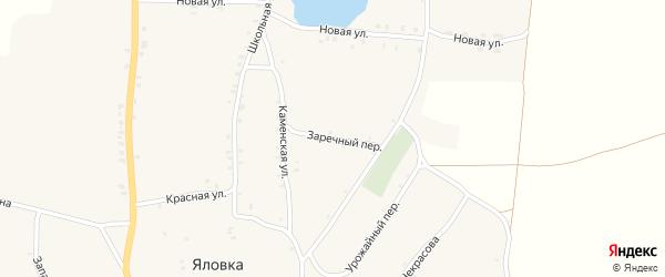 Заречный переулок на карте села Яловки с номерами домов