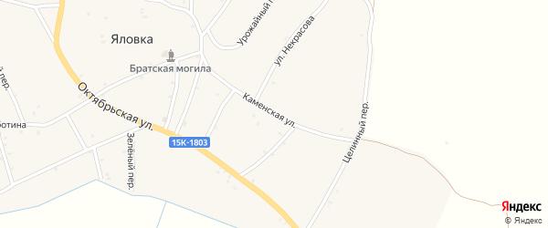 Каменская улица на карте села Яловки с номерами домов