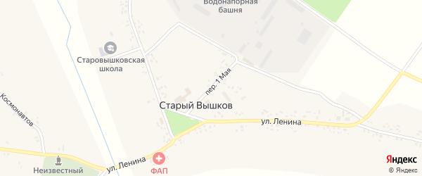 Переулок 1 Мая на карте села Старого Вышкова с номерами домов