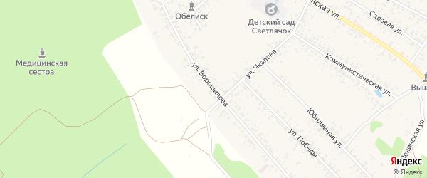 Улица Ворошилова на карте поселка Вышкова с номерами домов