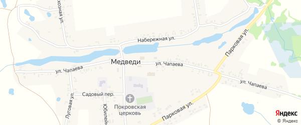 Улица Чапаева на карте села Медведи с номерами домов