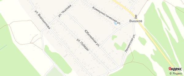 Юбилейная улица на карте поселка Вышкова с номерами домов