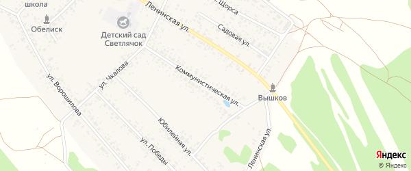 Коммунистическая улица на карте поселка Вышкова с номерами домов