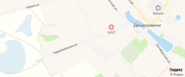 Первомайская улица на карте села Денисковичи с номерами домов