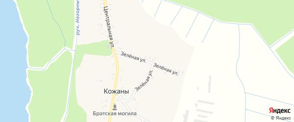 Зеленая улица на карте села Кожаны с номерами домов