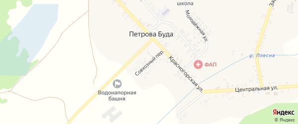 Совхозный переулок на карте села Петровой Буды с номерами домов