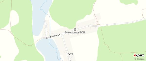 Школьная улица на карте деревни Гуты с номерами домов