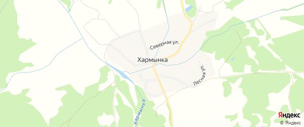 Карта деревни Хармынки в Брянской области с улицами и номерами домов
