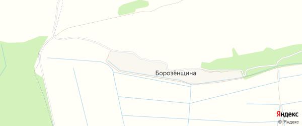 Карта поселка Борозенщины в Брянской области с улицами и номерами домов