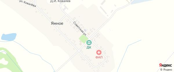 Советская улица на карте деревни Ямного с номерами домов