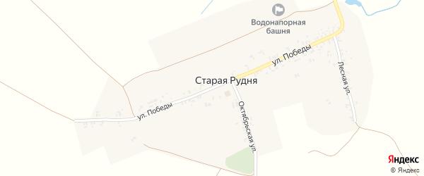 Улица Победы на карте деревни Старой Рудни с номерами домов