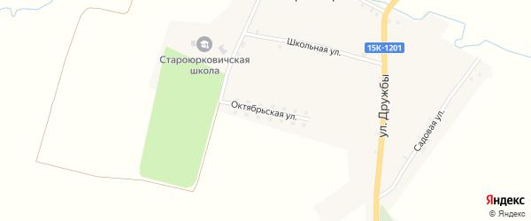 Октябрьская улица на карте села Старые Юрковичи с номерами домов