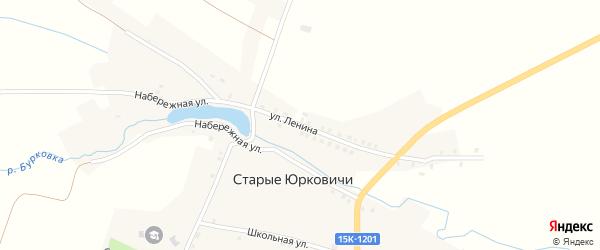 Улица Ленина на карте села Старые Юрковичи с номерами домов