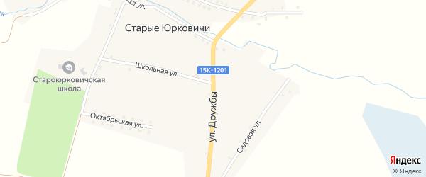 Улица Дружбы на карте села Старые Юрковичи с номерами домов