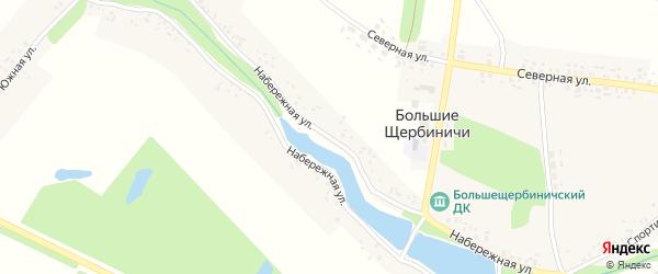Набережная улица на карте села Большие Щербиничи с номерами домов