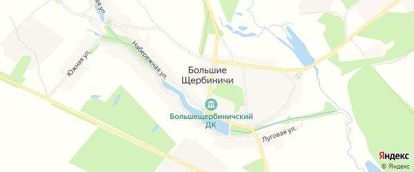Карта села Большие Щербиничи в Брянской области с улицами и номерами домов