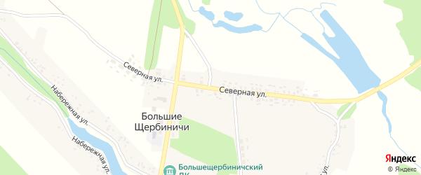 Северная улица на карте села Большие Щербиничи с номерами домов