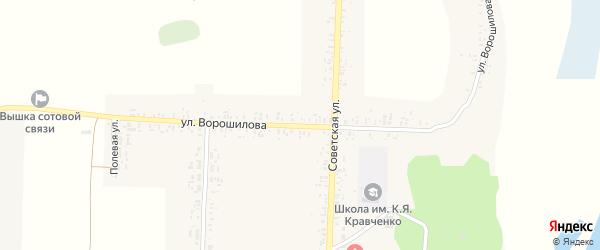 Улица Ворошилова на карте села Ущерпье с номерами домов