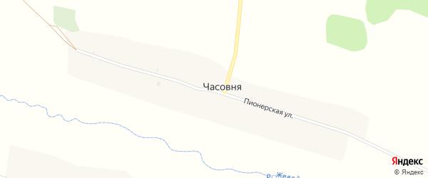 Пионерская улица на карте поселка Часовни с номерами домов