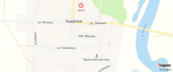 Переулок Фрунзе на карте села Ущерпье с номерами домов