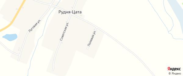 Полевая улица на карте деревни Рудни Цаты с номерами домов