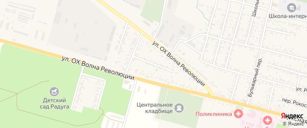 Переулок ОХ Волна Революции на карте Новозыбкова с номерами домов
