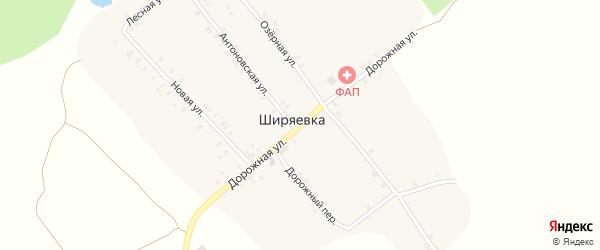 Дорожная улица на карте села Ширяевка с номерами домов